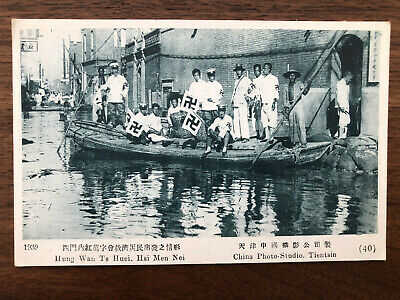 CHINA OLD POSTCARD RED CROSS HUNG WAN TS HUEI PHOTO STUDIO TIENTSIN !!
