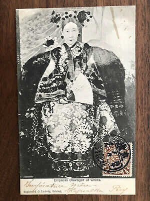 CHINA OLD POSTCARD CHINESE EMPRESS DOWAGER PEKING TO FRANCE !!