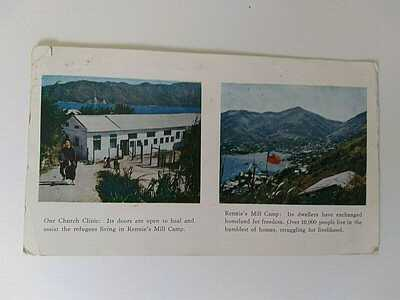 HONG KONG CHINA  POSTCARD 1962 RENNIE'S MILL CHURCH CLINIC SHAUKIWAN