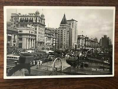 CHINA OLD POSTCARD THE BUND SHANGHAI TO BELGIUM 1947 !!
