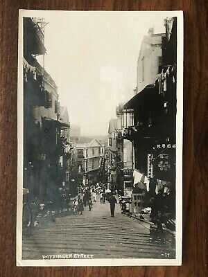 CHINA HONGKONG OLD POSTCARD PTTINGER STREET HONG KONG TO CANADA 1936 !!