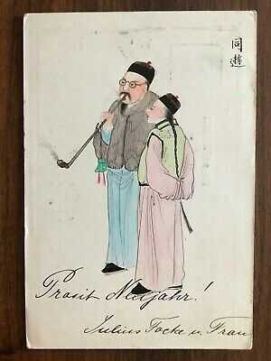 CHINA OLD POSTCARD HAND PAINTED CHINESE MEN SWATOW TO SHANGHAI !!