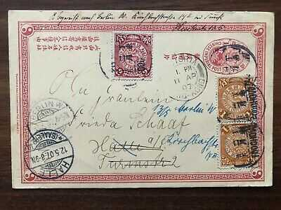 CHINA OLD POSTCARD COILING DRAGON STAMPS FOOCHOW TO HALLE GERMANY 1907 !!