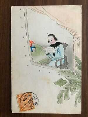 CHINA OLD POSTCARD HAND PAINTED CHINESE WOMAN READING SWATOW CANTON 1906 !!