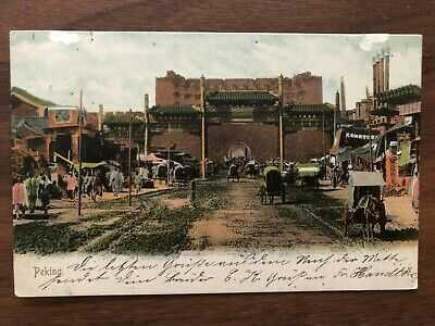 CHINA OLD POSTCARD CHINESE GATE ARCH STREET PEOPLE PEKING TO GERMANY 1906 !!