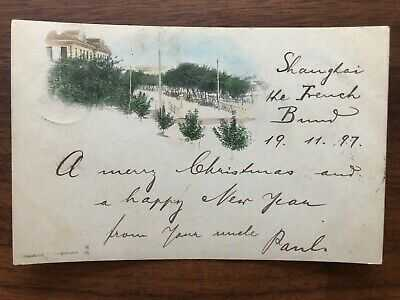 CHINA OLD POSTCARD THE BUND SHANGHAI TO GERMANY 1897 !!