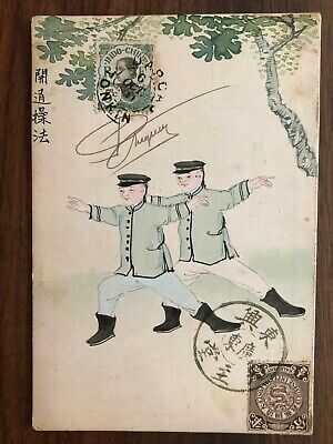 CHINA OLD POSTCARD HAND PAINTED CHINESE SOLDIERS CANTON TO FRANCE !!