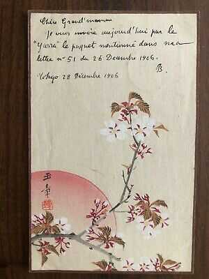 JAPAN OLD POSTCARD HAND PAINTED FLOWER SUNBKAI TO FRANCE 1906 !!
