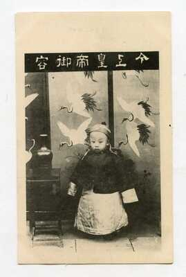 # 19 OLD ANTIQUE PHOTO POSTCARD CHINA PEKING SHANGHAI HONG KONG CHINESE