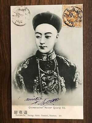 CHINA OLD POSTCARD CHINESE EMPEROR QUANG SUE TIENTSIN TO GERMANY !!