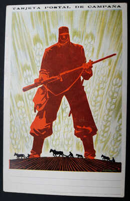SPAIN SPANISH CIVIL WAR. CAMPAIGN POSTCARD OF THE COMMUNIST PARTY OF SPAIN.