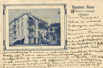 PC EGYPT, CAIRO, ROSSMORE HOUOSE, SHARIA EL MADABEGH, Vintage Postcard (b29715)