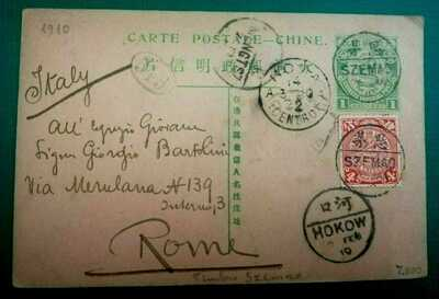 Old Postcard China -  Chinese Imperial Stamp 1910 -  China Roma Carte Postale