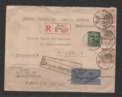CHINA 1932 REGISTERED AIRMAIL COVER TO SWITZERLAND VIA SAIGON/MARSEILLE