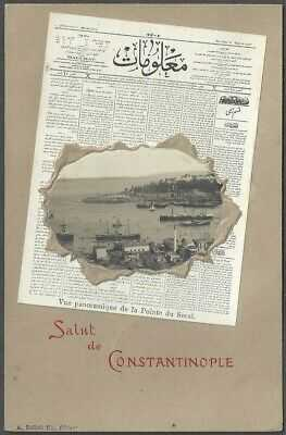 CONSTANTINOPLE, TURKEY ~ TURKISH NEWSPAPER & PHOTO INSET ~ OPF French P.O. 1903