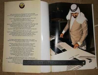 Qatar Hotel and Conference Centre Doha Book 92 page book Big size 14.1/2 X 10 In
