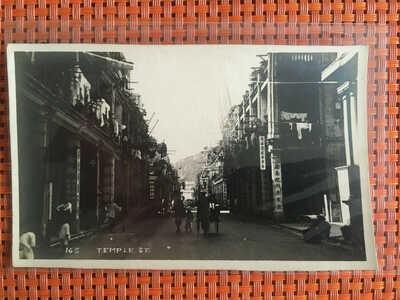 RPPC China Hong Kong 1930  Temple Street
