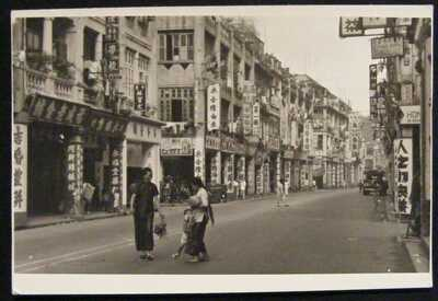 15th OCTOBER 1954 ORIGINAL PHOTO HONG KONG STREET CHINESE CHARACTER SIGNS ETC