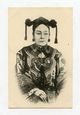 # 14 OLD ANTIQUE PHOTO POSTCARD CHINA PEKING SHANGHAI HONG KONG CHINESE