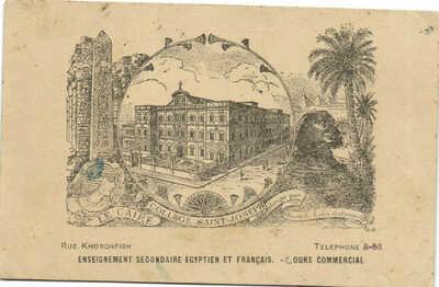 PC EGYPT, LE CAIRE, COLLEGE SAINT JOSEPH, Vintage Postcard (b29691)