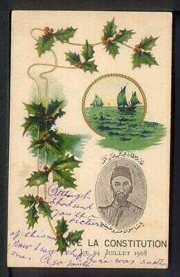 1908 Turkey Sultan Abdulhamid II Postcard YOUNG TURKS REVOLUTION Constitution
