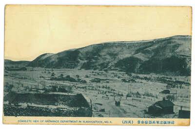 19546 VLADIVOSTOK, railway, Russia - old postcard - unused