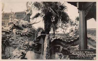 Shanghai China 上海市 - Early Real Photo Post Card - Dragon Wall
