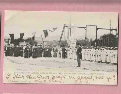 Cyprus, Naval Sports event, Early postcard by Foscolo.