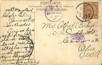 GREAT WHITE FLEET ~ SHANGHAI 1907 POSTAL HISTORY ~ USS MARYLAND ~ POSTCARD