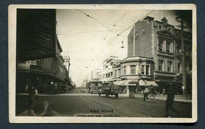 HAWAII,KING STREET,UN,RAY JEROME BAKER RP,