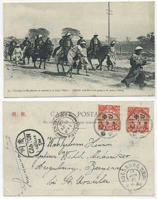 CHINA 1906 - USED CARD TRAVELLING MANDARINS