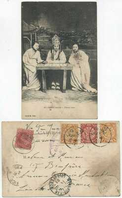 CHINA 1903 - USED CARD CHINESE ACTORS VIA INDIA TO FRANCE