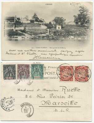 CHINA 1903 - USED CARD VIEW OF LUNGCHOW