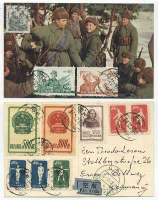 CHINA PR 1955 - ATTRACTIVE CARDS WITH PILATELIC FRANKING