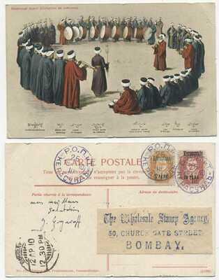 RUSSIAN POST IN LEVANT 1910 KERASSUNDE USED POSTCARD CEREMONIAL COSTUMES