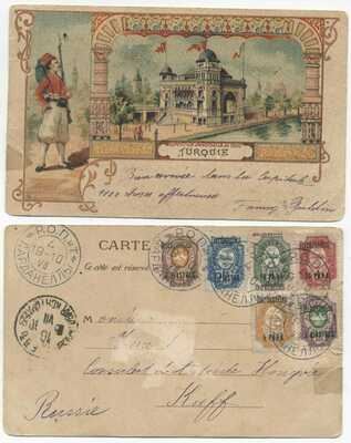RUSSIAN POST IN LEVANT 1910 DARDANELLES  ATTRACTIVE POSTCARD w COLORFUL FRANKING