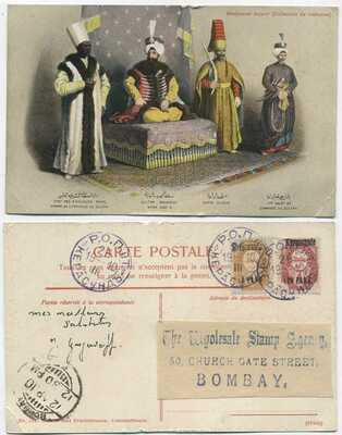RUSSIAN POST IN LEVANT 1910 KERASSUNDE USED POSTCARD SULTAN AND ROYAL SUIT