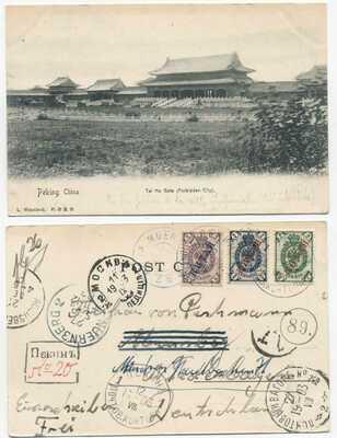 RUSSIAN POST IN CHINA 1903 USED CARD TAI HO GATE PEKING