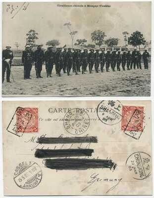 CHINA 1903 - USED CARD CHINESE RIFLEMEN MONCAY