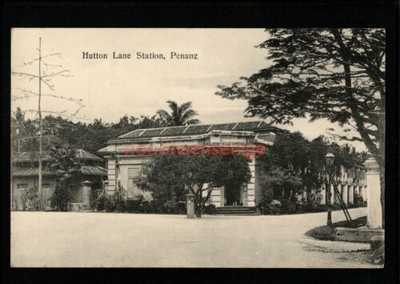 MALAYA PENANG HUTTON LANE RAILWAY STATION POSTCARD E20C - 68