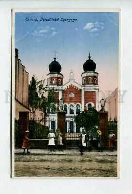 426349 SLOVAKIA TRNAVA Jewish synagogue Vintage postcard