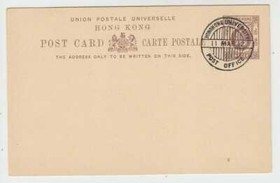 HONG KONG PRE PAID POSTCARD 1912 - UNUSED BUT FRANKED