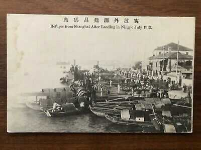 CHINA OLD POSTCARD REFUGES FROM SHANGHAI AFTER LANDING IN NINGPO 1913 !!