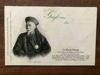 CHINA OLD POSTCARD CHINESE HIGH MANDARIN LI HUNG CHANG !!
