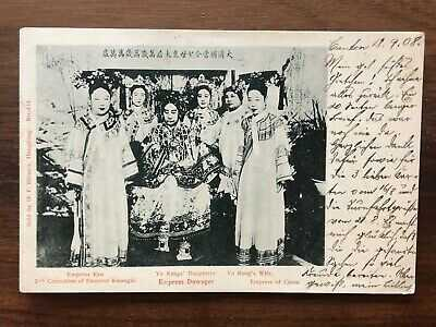 CHINA OLD POSTCARD EMPRESS DOWAGER KAN YU KANG WIFE CANTON TO GERMANY 1908 !!