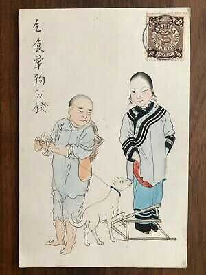 CHINA OLD POSTCARD HAND PAINTED CHINESE PEOPLE DOG SWATOW !!