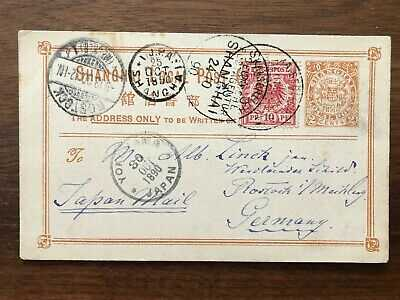 CHINA OLD POSTCARD SHANGHAI LOCAL POST SHANGHAI TO GERMANY 1890 !!