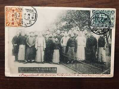 CHINA OLD POSTCARD CHINESE PEOPLE SHANGHAI TO BELGIUM 1913 !!