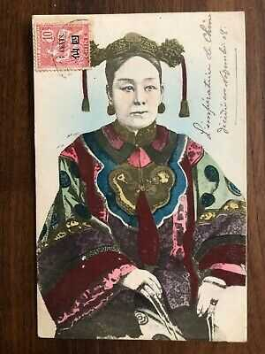 CHINA OLD POSTCARD CHINESE EMPRESS PEKING TO FRANCE 1909 !!