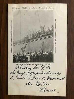 CHINA OLD POSTCARD ATACKING OF WALL PEKING NANKING TO GERMANY 1902 !!
